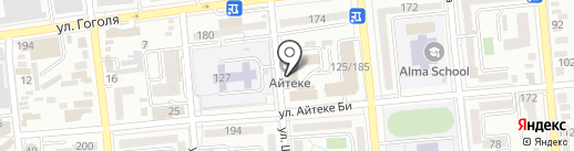 Lux Veritas, ТОО на карте Алматы
