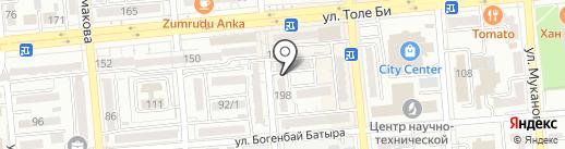 Ofeliya на карте Алматы