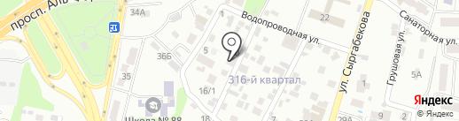 Milagros на карте Алматы