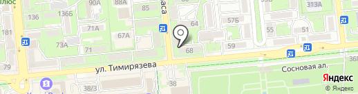 Ebenezer на карте Алматы