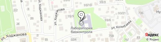 НИИ общей генетики и цитологии на карте Алматы