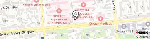 Городской центр крови на карте Алматы