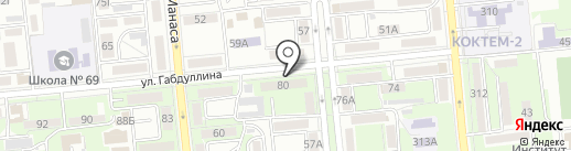 Ритм Города на карте Алматы