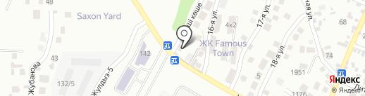 Little Town на карте Алматы
