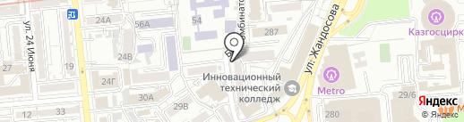 Art Fusion на карте Алматы