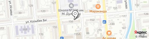 Rahat Spa на карте Алматы