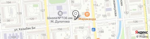 Акикат, КСК на карте Алматы