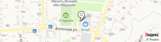 1000 мелочей на Аптечной на карте Туймебаевой