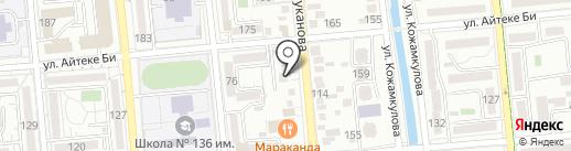 REMOKNA на карте Алматы