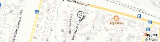 Люкс Тройка на карте Алматы
