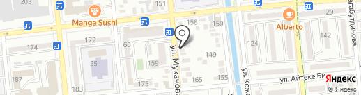 Zagato на карте Алматы