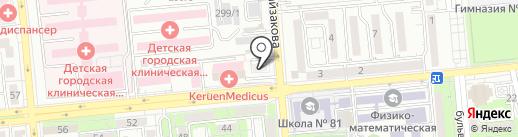 Городское патологоанатомическое бюро №5 на карте Алматы