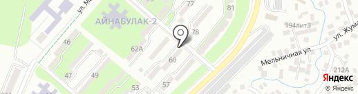 Гузель на карте Алматы