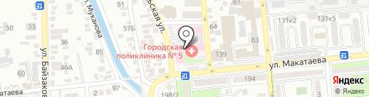 Городская поликлиника №5 на карте Алматы