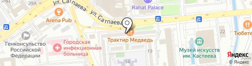 Complete Education на карте Алматы