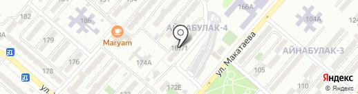 Городская станция юных туристов на карте Алматы