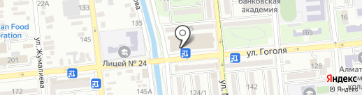 Бергамот на карте Алматы