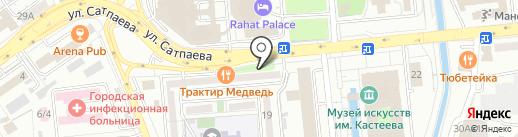 Тайская Лавка на карте Алматы