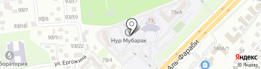 Нур-Мубарак на карте Алматы