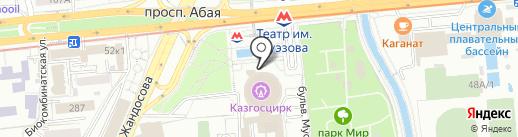 Электрик-Сантехник на карте Алматы