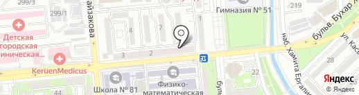 Юридическая компания на карте Алматы