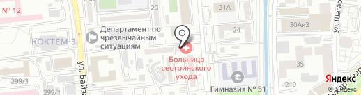 Городская больница сестринского ухода на карте Алматы