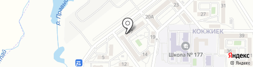 Королевские грибы, ТОО на карте Алматы