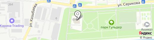 Жетысуский районный отдел РАГС на карте Алматы