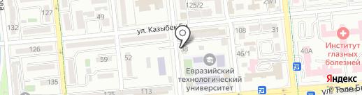 Drinkme.kz на карте Алматы