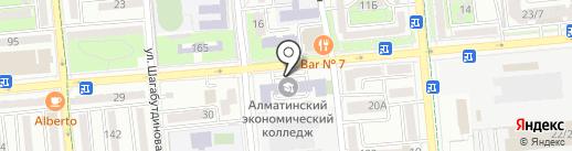 Алматинский экономический колледж на карте Алматы