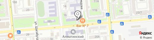 GOGOL night club на карте Алматы