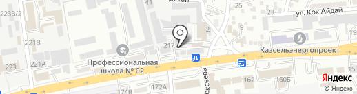 Stroy Max на карте Алматы