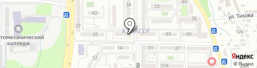 Көк турік на карте Алматы