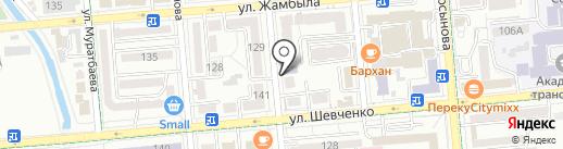 Avenue Classic на карте Алматы