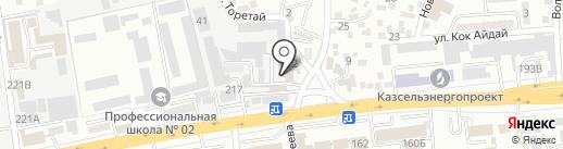ATTM Group на карте Алматы