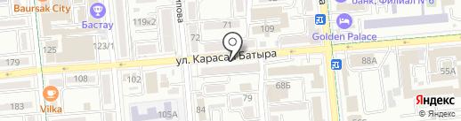 Excellent Group International на карте Алматы