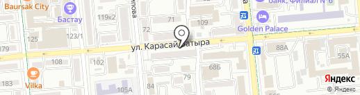 Нотариус Оралхантеги Г.Р. на карте Алматы
