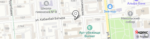 Ozon Life Care на карте Алматы