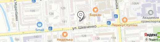 Альтернатива, центр медиации и миротворчества на карте Алматы