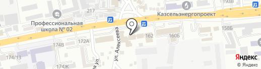 Эребуни на карте Алматы