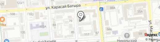 Pride-KZ на карте Алматы