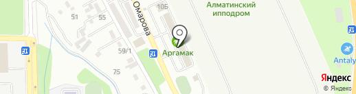Южный крест на карте Алматы