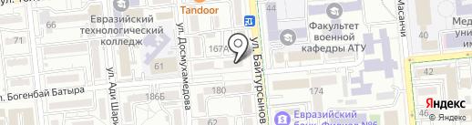 Нотариус Турсынбек А.Б. на карте Алматы