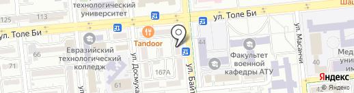 GOOD MART на карте Алматы
