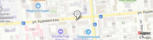 Центр реабилитации и рекреации человека им. Марзии Закирьяновой на карте Алматы