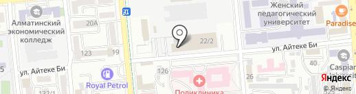 Outlet на карте Алматы