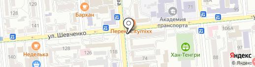 Photo Copy Print на карте Алматы