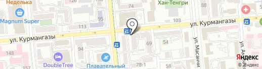 Dacascos на карте Алматы