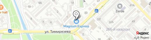 Бутик серебряных изделий на карте Алматы