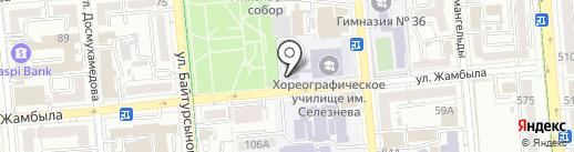 Алматинское хореографическое училище им. А.В. Селезнёва на карте Алматы